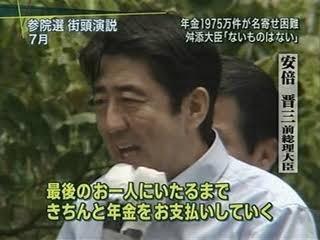 【政治】 舛添都知事 「逃げ切れる。 大丈夫だ」 [無断転載禁止]©2ch.net YouTube動画>4本 ->画像>112枚