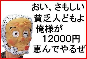 1228650402_1_3