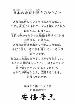 Img_0_m1