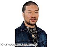 kimurayuuichi