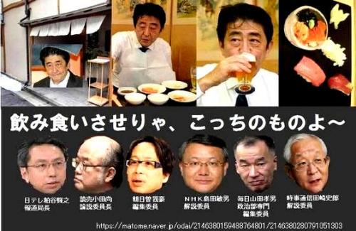Abeusomedia_m