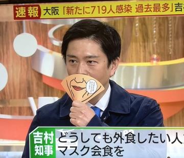 Yosimura_jpeg